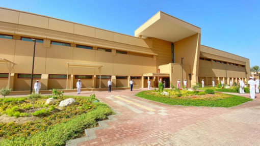 Naval Support Activity (NSA) Bahrain Medical/Dental Clinic