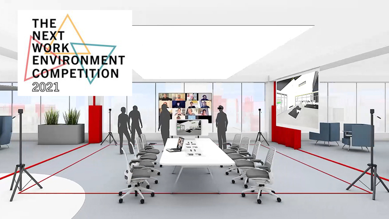 innovative workplace design concept with Next Work Environment Competition logo